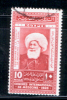 EGYPT / 1928 / MEDICINE / CAIRO TROPICAL MEDICINE CONGRESS / MOHAMED ALI PASHA / VF USED . - Egitto