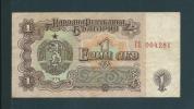Banconota  BULGARA  Da  1 LEV  -  ANNO 1974. - Bulgaria