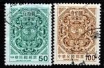 China Taiwan 1999, Mi. # 2537-38 (o), Used, Dragons & Carps - Gebruikt