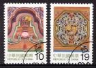 China Taiwan 1999, Mi. # 2514-15 (o), CTO-VF, Architecture - Gebruikt