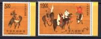 China Taiwan 1998, Mi. # 2439-40 **, MNH-VF, Paintings - Horse - Hunting - Ongebruikt
