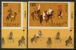 China Taiwan 1998, Mi. # 2439-40 **, MNH-VF, Paintings - Horse - Hunting With Number - Ongebruikt