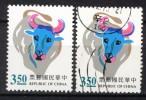 China Taiwan 1996, Mi. # 2352 YA, MNH-VF + Used, New Year Of The Cow - Ox - Zodiac - Ongebruikt