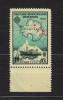 Russia&USSR, 1956,  MNH** - Polar Philately