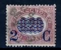 1878 - Regno - Italia - Italy   - Servizio - Sass. N. 31 Used -  (J28012012.....) - 1861-78 Vittorio Emanuele II