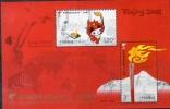 China , Mi Blok  Jaar 2008, OS Beijing,  Postfris (MNH), Prachtig Blokje, Zie Scan - 1949 - ... République Populaire