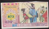 Lottery -  - Taiwan? - Lottery Tickets