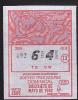 Lottery -  Panama - Shrimp - Lottery Tickets