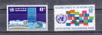 NATIONS  UNIES  NEW-YORK  1971      N° 215 - 216      NEUFS**   CATALOGUE YVERT - New York -  VN Hauptquartier