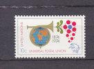 NATIONS  UNIES  NEW-YORK  1974       N° 239      NEUF**   CATALOGUE YVERT - New York -  VN Hauptquartier