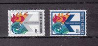 NATIONS  UNIES  NEW-YORK  1979      N° 300 - 301   NEUFS**   CATALOGUE YVERT - New York -  VN Hauptquartier