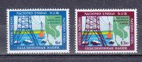 NATIONS  UNIES  NEW-YORK  1970      N° 199 - 200    NEUFS**   CATALOGUE YVERT - New York -  VN Hauptquartier