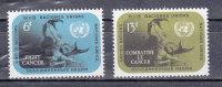 NATIONS  UNIES  NEW-YORK  1970      N° 201 - 202    NEUFS**   CATALOGUE YVERT - New York -  VN Hauptquartier