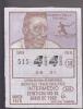 Lottery - Panama - Baseball - Roberto Kelly - Lottery Tickets