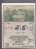 Lottery - Panama - Bridge - Puente Del Rey - Lottery Tickets