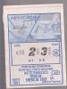 Lottery - Panama - Evita El Colera - Lottery Tickets