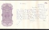 HUNDI INDIA PAPER 1 Re MADURAI 22.5.1959  XF-AU - Inde