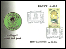 Egypt 2007 - FDC ( Arabic Language Academy, 75th Anniv. ) - MNH (**) - Other