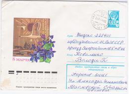 Latvia USSR 1978 Fauna Bird Birds Swan Swans, 8th Of March, International Women's Day, Canceled In Daugavpils, Kharkiv - 1923-1991 URSS