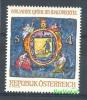 Austria 1982 Mi No. 1706 Crests Symbols Dog - Briefmarken