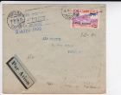 TUNISIE - 1935 - ENVELOPPE Avec POSTE AERIENNE - 1°VOL TUNIS - PARIS DANS LA JOURNEE - Poste Aérienne