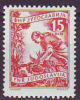 YUGOSLAVIA - JUGOSLAVIJA  - AGRICULTURE - SUNFLOWER - ERROR  With  ´´line Under  Arm´´  - **MNH  - 1952 - Landwirtschaft