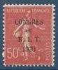 FRANCE NEUF** LUXE Y&T N°264   Valeur 7,00 - 1903-60 Sower - Ligned