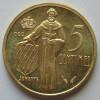 Cinq Centimes 1976 - 1960-2001 Franchi Nuovi