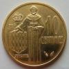 Dix Centimes 1982 - 1960-2001 Nouveaux Francs