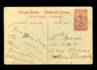 Entier Postal ( 2391 ) Postwaardestuk Congo 10 Centimes - N° 47  Boma - Enteros Postales