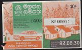 Lottery - Mahajana Sampatha - Lottery Tickets