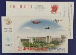 CN 01 Nanjing University Of Aeronautics And Astronautics Postal Stationery Card Airplane Aeromodelling Helicopter - Hubschrauber