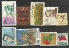 China Used Stamps # 217 - China