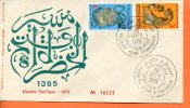 """Maroc ,Marruecos ;FDC 1975 ; """" Marche Verte """" - Maroc (1956-...)"""