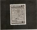 *Bangladesh, Neuf / Oblitéré Avec Et Sans Charnières / New / Mint With Or Without Hinges - Bangladesh
