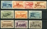 Maroc (1928) PA N 12 à 21 * (charniere) - Maroc (1891-1956)