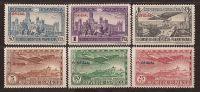 ES630-L3978TAO.España Spain Espagne C.U.P.P. OFICIAL 1931 (Ed 630/5**)  Sin Charnela LUJO - Arquitectura