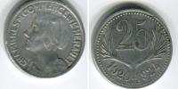 [A298] Monnaie De Nécessité : Hérault : 25 Centimes 1920-24 Aluminium - Monetary / Of Necessity