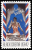 Etats-Unis / United States (Scott No.4337 - Cinema Noir / Black Cinema) (o) - British Virgin Islands