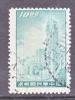 ROC 1196  (o) - 1945-... Republic Of China
