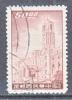 ROC 1198  (o) - 1945-... Republic Of China