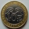 Dix Francs 1997 Sceau Des Grimaldi - 1960-2001 Nouveaux Francs