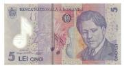 Banconota Da  5   LEI  Cinci  ROMANIA  -  Anno 2005 - Rumania