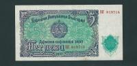 Banconota Da  5  LEV  BULGARIA -  Anno  1951. - Bulgaria