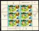 New Zealand Scott #B82a Used Miniature Sheet Of 6: Girls Playing Field Hockey - New Zealand