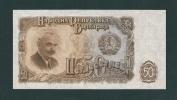 Banconota Da  50  LEV  BULGARIA -  Anno  1951. - Bulgaria