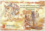 Cartolina  - Promozione Turistica  GELIKA FOLK- Anno 2009. - Manifestazioni