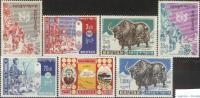 1962 Bhutan Postal Runner, Yak, Map, National Sport  Yvert 5/11 MNH - Bhutan
