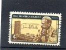 USA034 - STATI UNITI FRANCOBOLLI USATI 1962 ONU - Oblitérés