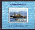 Romania 1997 Greenpeace Organizations Ship Ships Transport Sea Schiff Ecology Boat MNH Michel Bl. 306 Scott 4145 - Ships